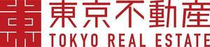 お部屋を借りたい、店舗を探している、手頃な売家は?、土地を探しているなど、その時は「東京不動産」までご連絡下さい!!